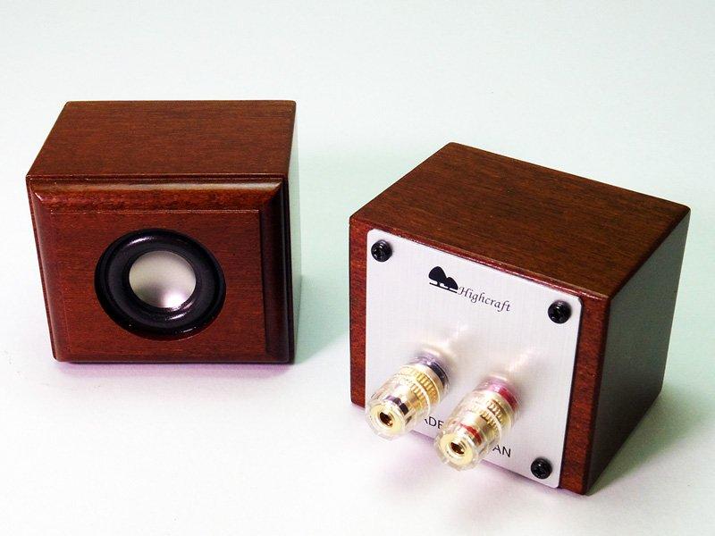画像2: 極小ローズマホガニー スピーカー HC-TX051≪ペア≫